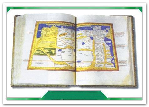 أطلس تاريخ الأنبياء والرسل صلوات