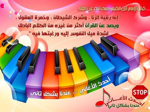 أغاني أغاني... أغاني ...بشكل 87570313.jpg