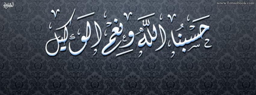 قصيدة النصرة إلقاء الشيخ عبدالعزيز
